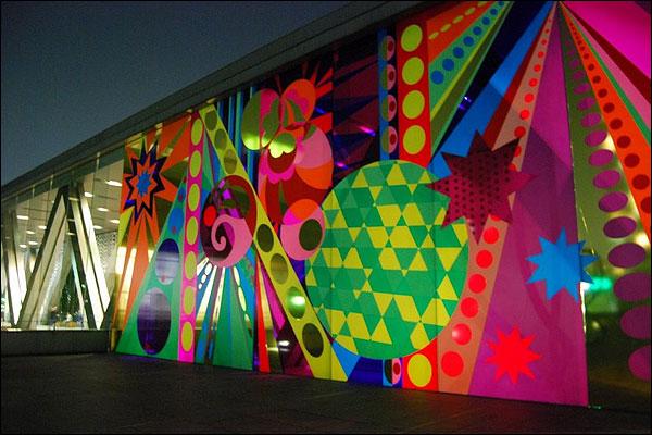 Fachada Museu de Arte Contemporâneo de Tóquio